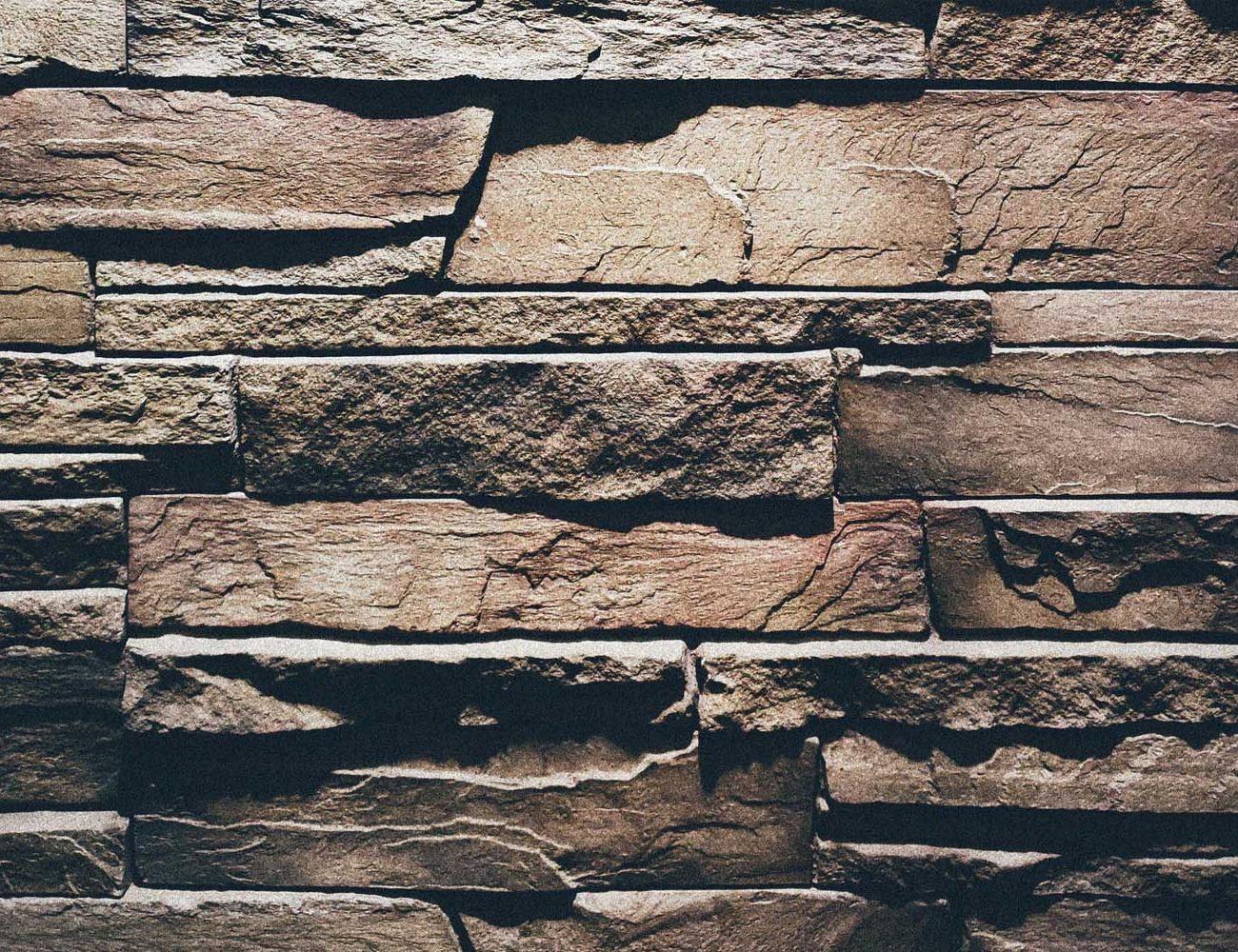 cbc-stone-wall-4
